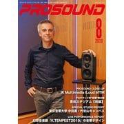 PROSOUND(プロサウンド) 2019年8月号(ステレオサウンド) [電子書籍]