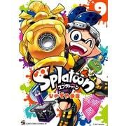 Splatoon 9(小学館) [電子書籍]