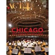 ACT4(アクトフォー) 91号(インプレザリオ) [電子書籍]