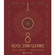 108 ROCK STAR GUITARS 伝説のギターをたずねて(リットーミュージック) [電子書籍]
