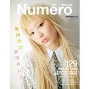 Numero TOKYO(ヌメロ・トウキョウ) 2019年9月号(扶桑社) [電子書籍]