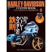 HARLEY-DAVIDSON CUSTOM BOOK Vol.5(エイ出版社) [電子書籍]