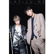 JAY&JU-NE from iKON PHOTO MAGAZINE(小学館) [電子書籍]