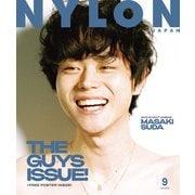 NYLON JAPAN 2019年9月号(カエルム) [電子書籍]