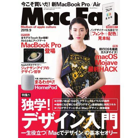 Mac Fan(マックファン) 2019年9月号(マイナビ出版) [電子書籍]