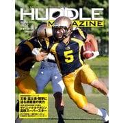 HUDDLE magazine(ハドルマガジン)  2019年8月号(ハドル) [電子書籍]