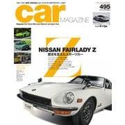 CAR MAGAZINE(カー・マガジン) No.495(ネコ・パブリッシング) [電子書籍]