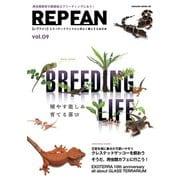 REPFAN vol.9(笠倉出版社) [電子書籍]