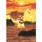 NEOGEO: A VISUAL HISTORY ネオジオ~目で楽しむ軌跡~ JAPANESE EDITION(一迅社) [電子書籍]