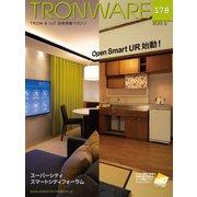 TRONWARE VOL.178(パーソナルメディア) [電子書籍]