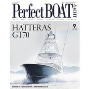 Perfect BOAT(パーフェクトボート) 2019年9月号(パーフェクトボート) [電子書籍]