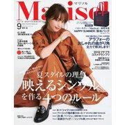 marisol(マリソル) 9月号(集英社) [電子書籍]