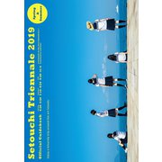 Setouchi Triennale 2019 Official Guidebook (Spring & Summer)Enjoy a leisurely trip around the art islands.(美術出版社) [電子書籍]