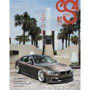 eS4 EUROMOTIVE MAGAZINE no.82(芸文社) [電子書籍]