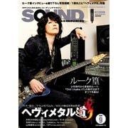 SOUND DESIGNER (サウンドデザイナー) 2019年9月号(サウンドデザイナー) [電子書籍]