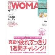 日経ウーマン 2019年9月号(日経BP社) [電子書籍]