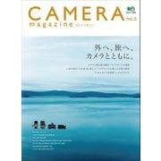 CAMERA magazine no.5(ヘリテージ) [電子書籍]