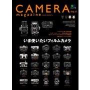 CAMERA magazine no.11(ヘリテージ) [電子書籍]