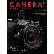 CAMERA magazine no.12(ヘリテージ) [電子書籍]