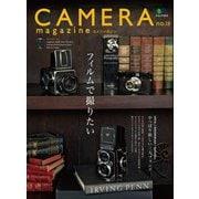 CAMERA magazine no.13(ヘリテージ) [電子書籍]