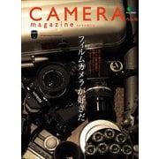 CAMERA magazine no.16(ヘリテージ) [電子書籍]