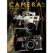 CAMERA magazine no.17(ヘリテージ) [電子書籍]