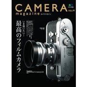 CAMERA magazine no.19(ヘリテージ) [電子書籍]