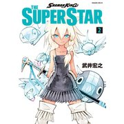 SHAMAN KING THE SUPER STAR(2)(講談社) [電子書籍]