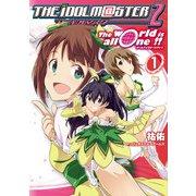 アイドルマスター2 The world is all one!!(1)(KADOKAWA) [電子書籍]