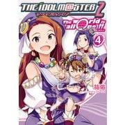 アイドルマスター2 The world is all one!!(4)(KADOKAWA) [電子書籍]