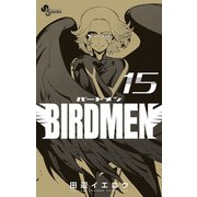 BIRDMEN 15(小学館) [電子書籍]