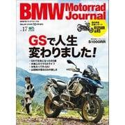 BMW Motorrad Journal vol.17(エイ出版社) [電子書籍]