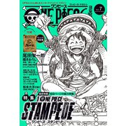 ONE PIECE magazine Vol.7(集英社) [電子書籍]