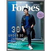 ForbesJapan 2019年10月号(リンクタイズ) [電子書籍]