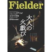 Fielder vol.47(笠倉出版社) [電子書籍]