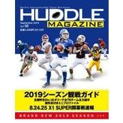 HUDDLE magazine(ハドルマガジン)  2019年9月号(ハドル) [電子書籍]