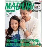 MADURO(マデュロ) 2019年 10 月号(スタンダードマガジン) [電子書籍]