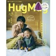 HugMug(ハグマグ)Vol.28(世界文化社) [電子書籍]