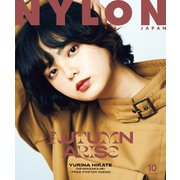 NYLON JAPAN 2019年10月号(カエルム) [電子書籍]