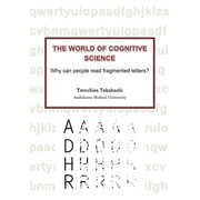 The World of Cognitive Science - Why can people read fragmented letters? -(オーム社) [電子書籍]