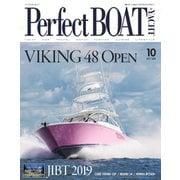Perfect BOAT(パーフェクトボート) 2019年10月号(パーフェクトボート) [電子書籍]