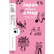 【音声DL付】NHK Enjoy Simple English Readers Japan Without a Map Yokohama, Hiroshima and Other Places(NHK出版) [電子書籍]