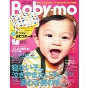 Baby-mo(ベビモ) 2019年秋冬号(主婦の友社) [電子書籍]