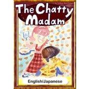 The Chatty Madam 【English/Japanese versions】(YellowBirdProject) [電子書籍]