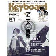 キーボード・マガジン 2019年10月号 AUTUMN(リットーミュージック) [電子書籍]