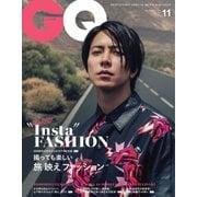 GQ JAPAN(ジーキュージャパン) 2019年11月号(コンデナスト・ジャパン) [電子書籍]