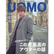 UOMO(ウオモ) 11月号(集英社) [電子書籍]