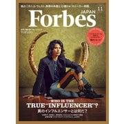 ForbesJapan 2019年11月号(リンクタイズ) [電子書籍]