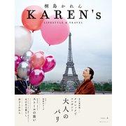 KAREN's VOL.2 桐島かれん LIFESTYLE & TRAVEL(KADOKAWA) [電子書籍]
