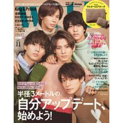with 2019年 11月号(講談社) [電子書籍]